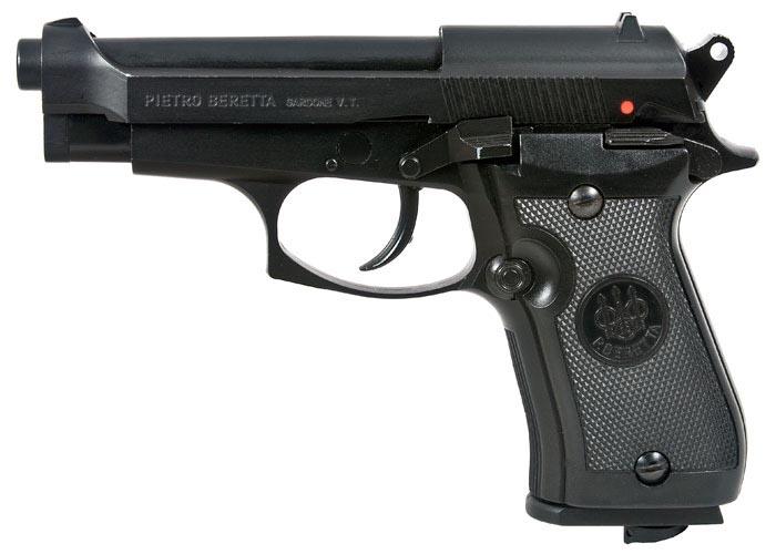 Best Youth BB Gun for Training