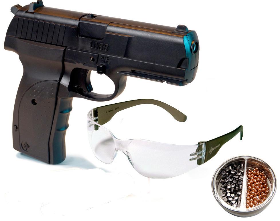 Crosman 1088 BB/Pellet Pistol Combo